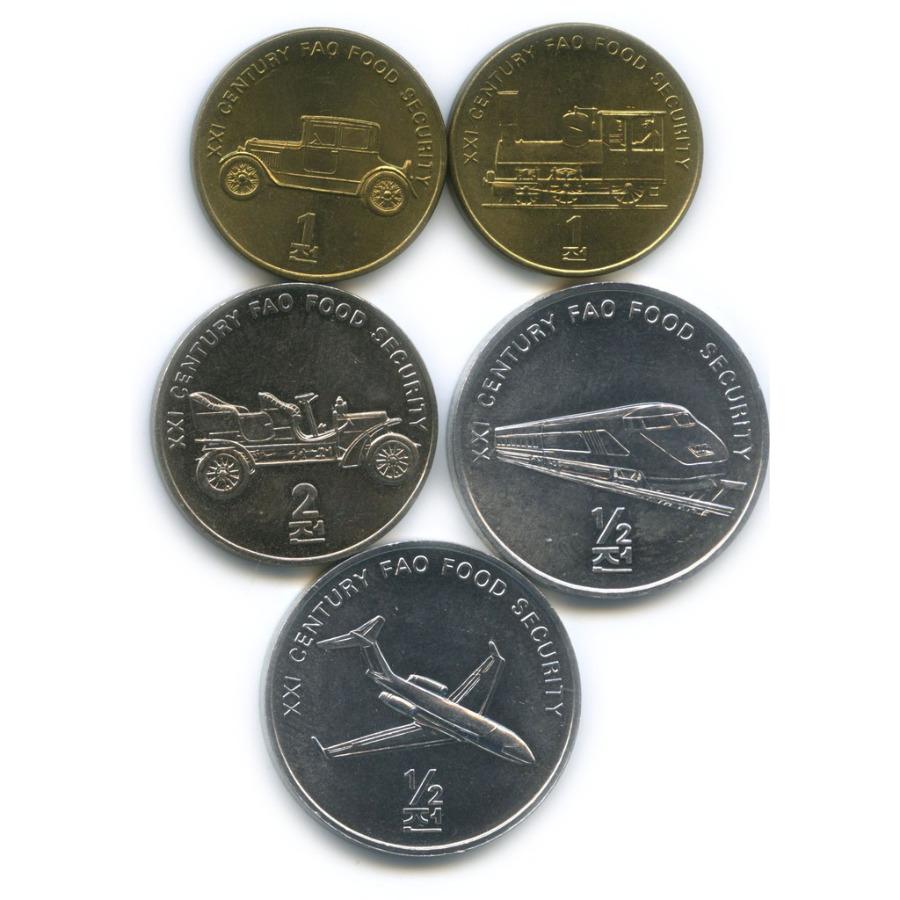 Набор монет - ФАО, Транспорт (Северная Корея) 2002 года