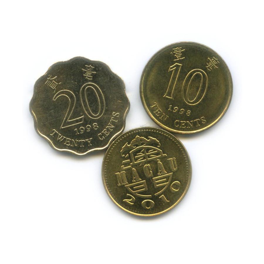 Набор монет (Макао, Гонконг) 1998, 2010
