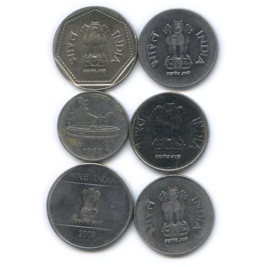 Набор монет (Индия)