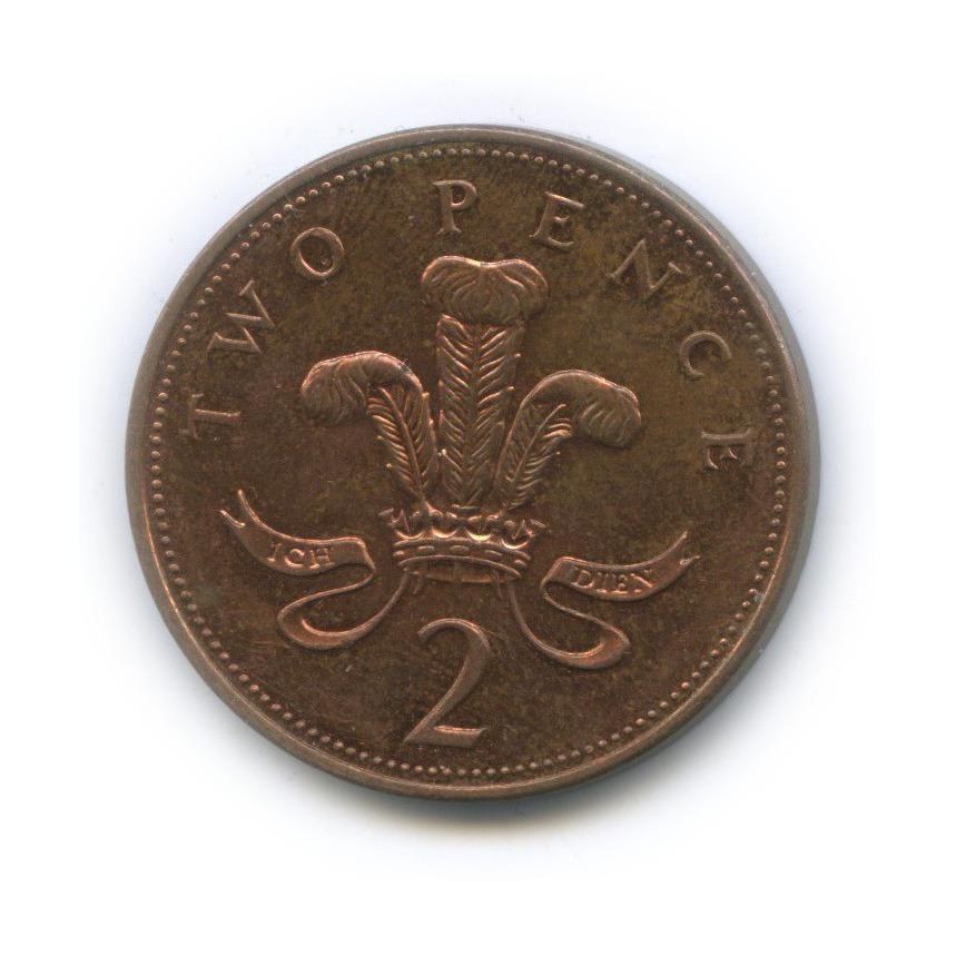 2 пенса 2005 года (Великобритания)