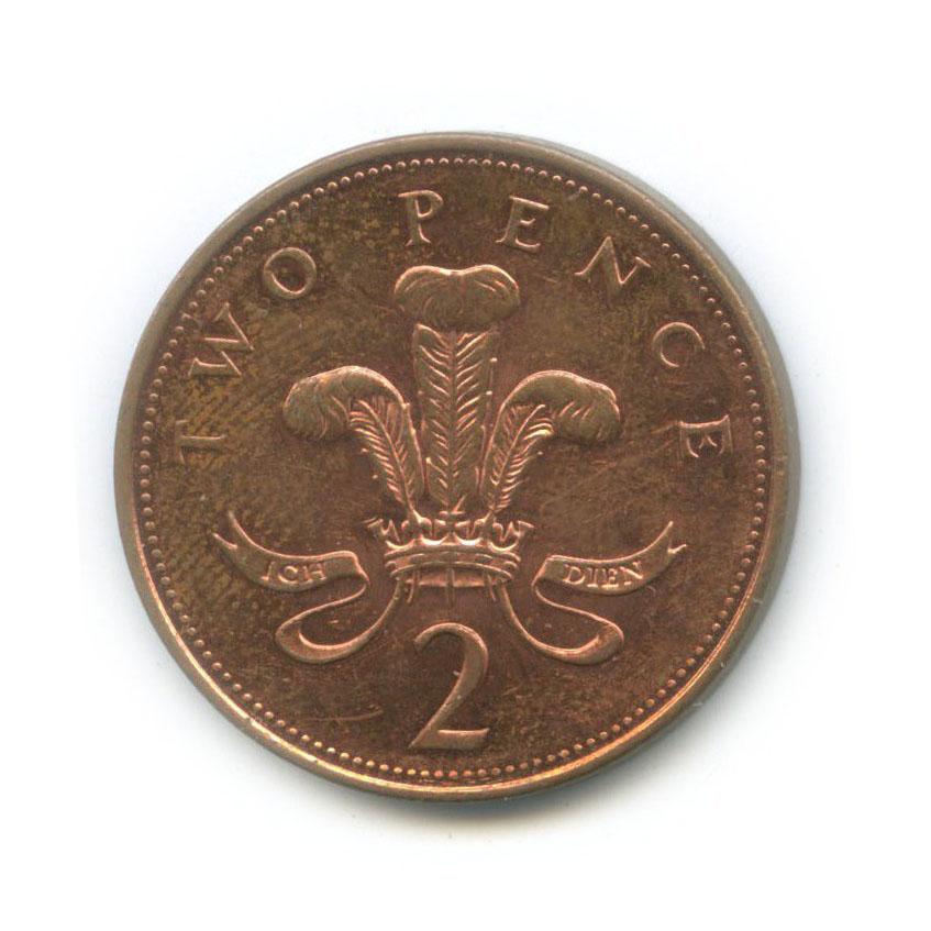 2 пенса 2004 года (Великобритания)