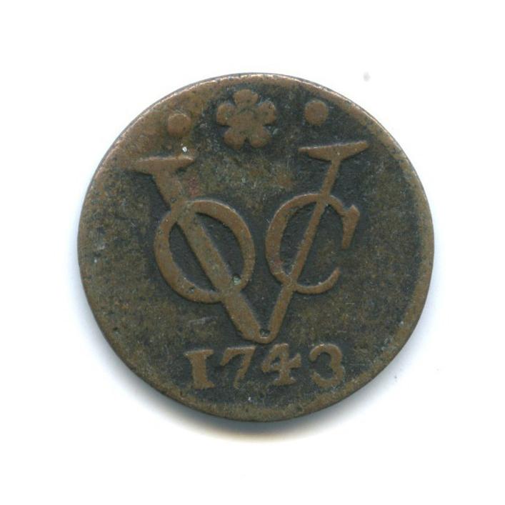 1 дуит, Голландия, Ост-Индская компания 1743 года