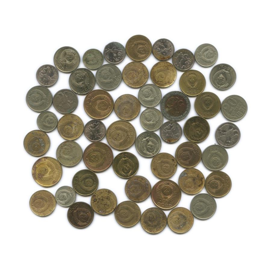 Набор монет (СССР, Россия), 51 шт