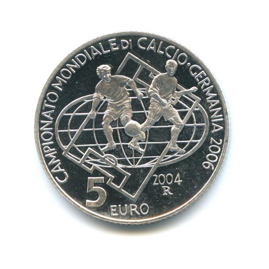 5 евро - Чемпионат Европы пофутболу 2004 2004 года (Сан-Марино)