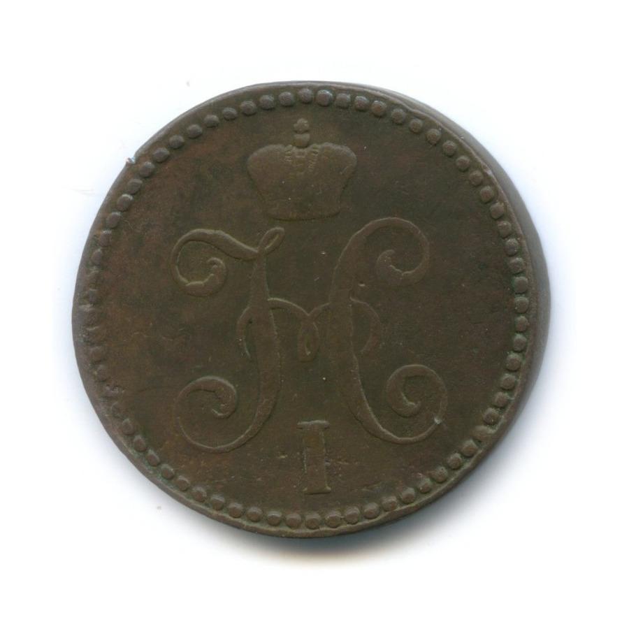 2 копейки серебром 1844 года СМ (Российская Империя)