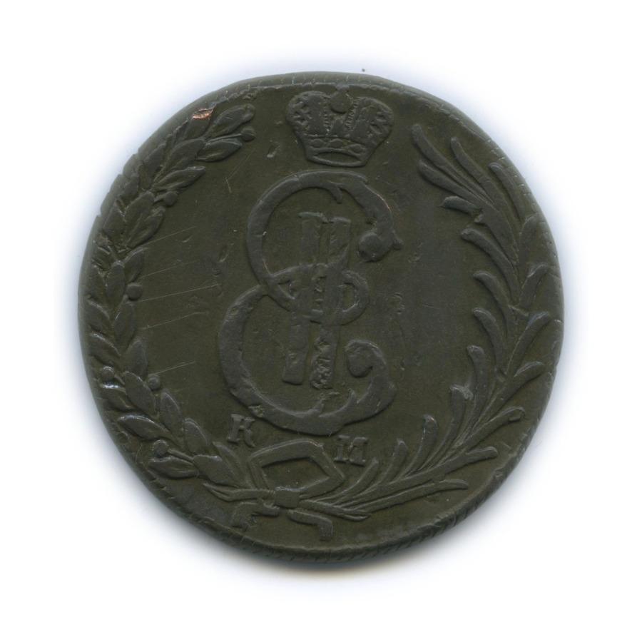 10 копеек 1781 года КМ (Российская Империя)