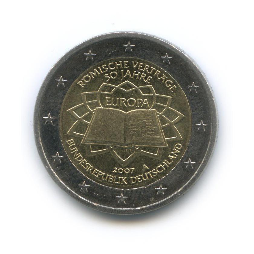 2 евро — 50 лет подписания Римского договора 2007 года A (Германия)