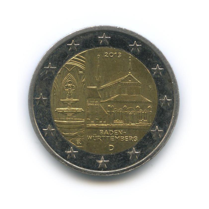 2 евро — Федеральные земли Германии - Монастырь Маульбронн, Баден-Вюртемберг 2013 года D (Германия)