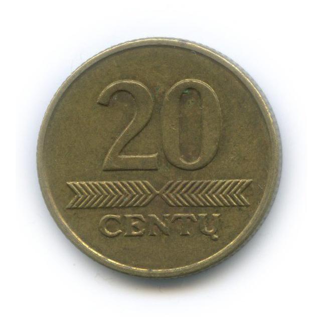 20 центов 1997 года (Литва)