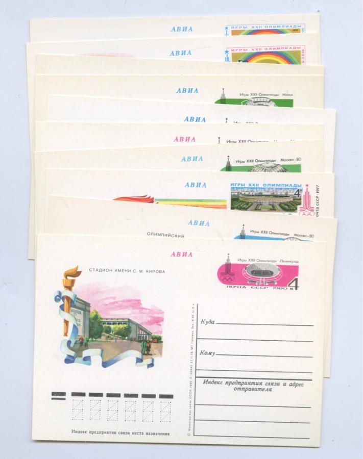 Набор открыток «Игры XXII Олимпиады» (соригинальной маркой, без повторов) (СССР)