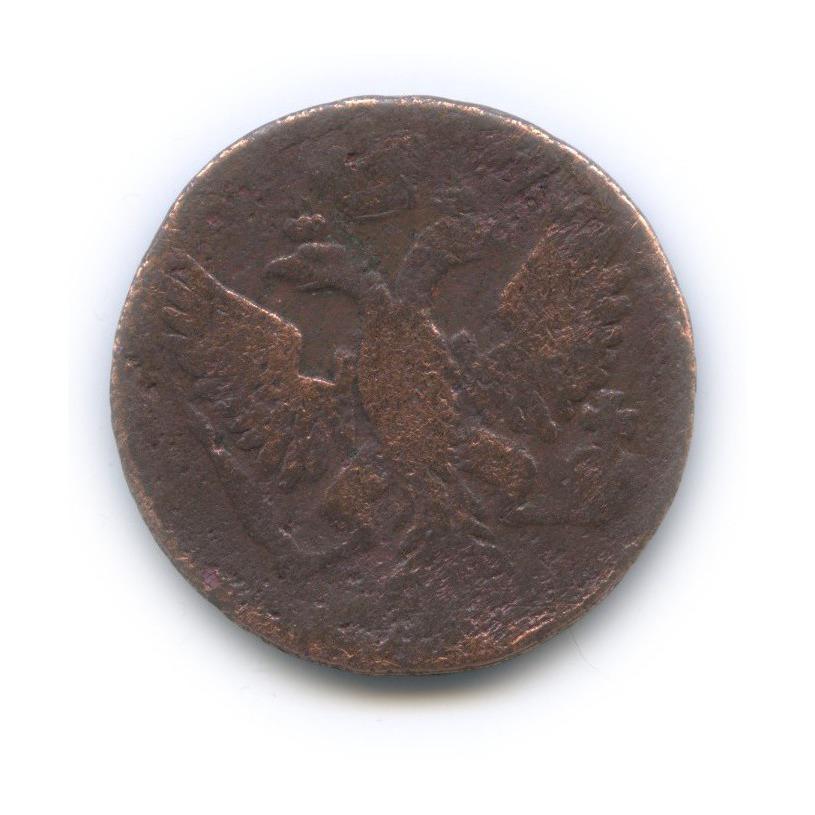 Денга (1/2 копейки) 1753 года (Российская Империя)
