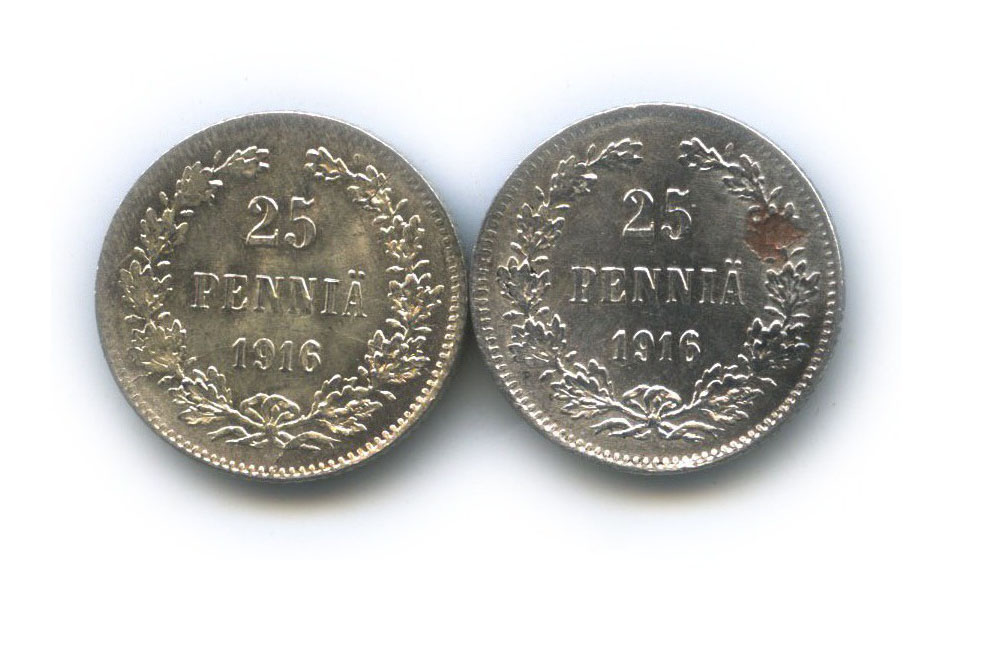 Набор монет 25 пенни 1916 года S (Российская Империя)