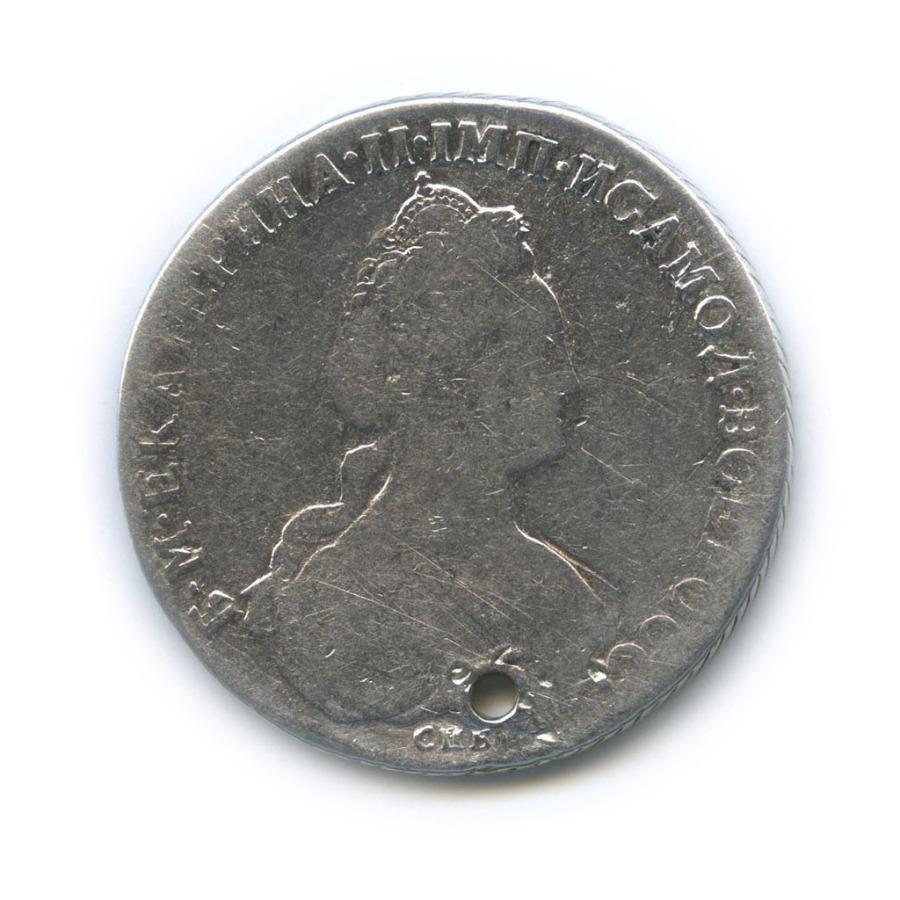 1 рубль 1782 года СПБ ИЗ (Российская Империя)