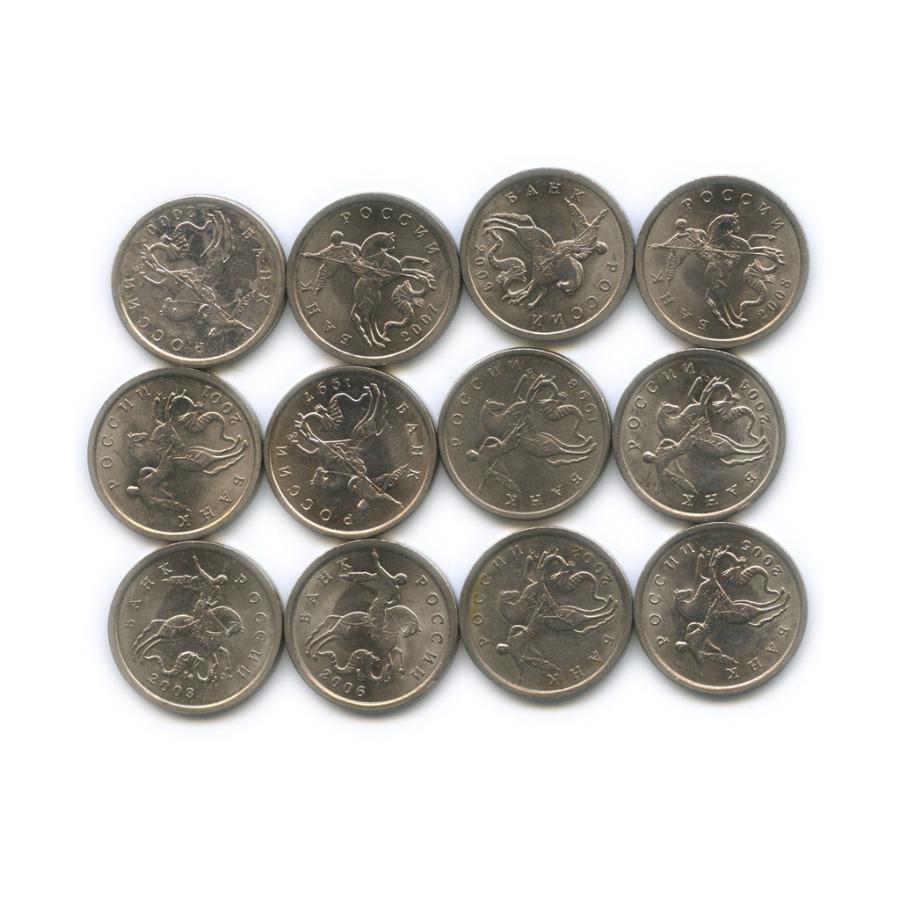 Набор монет 5 копеек 1997-2003 (Россия)