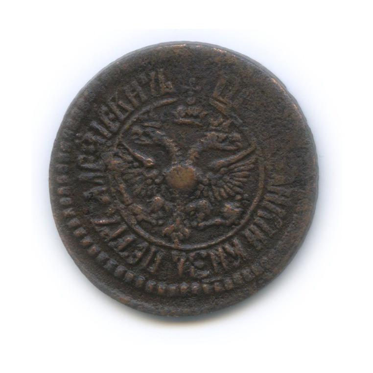 Денга (1/4 копейки) 1702 года (Российская Империя)