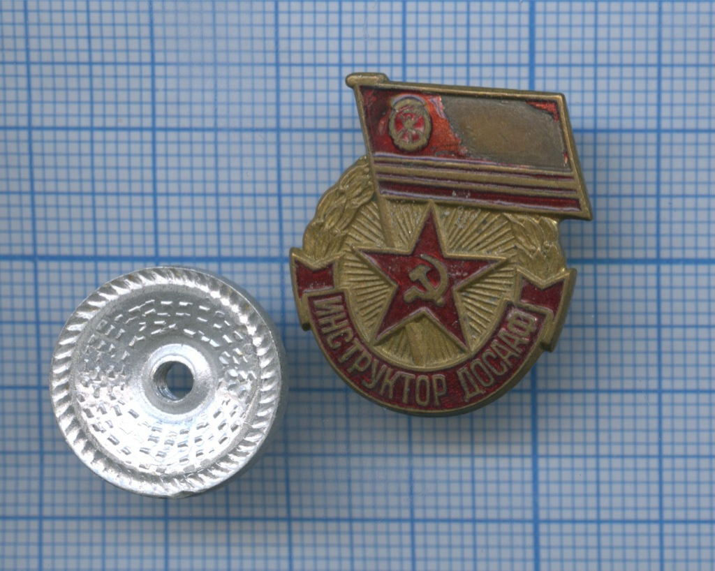 Знак «Инструктор ДОСААФ» (СССР)