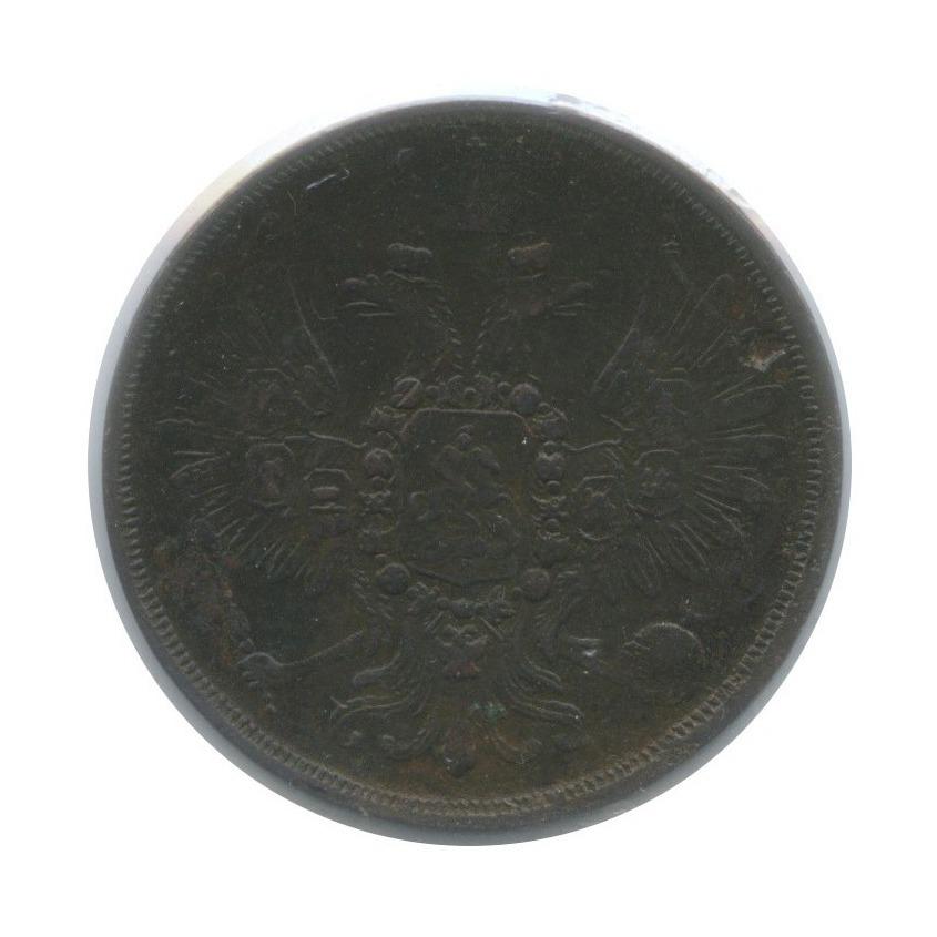 2 копейки (орел типа А, R1), вхолдере 1859 года ЕМ (Российская Империя)