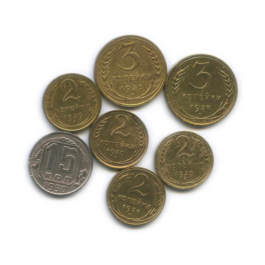 Набор монет CCCР (СССР)
