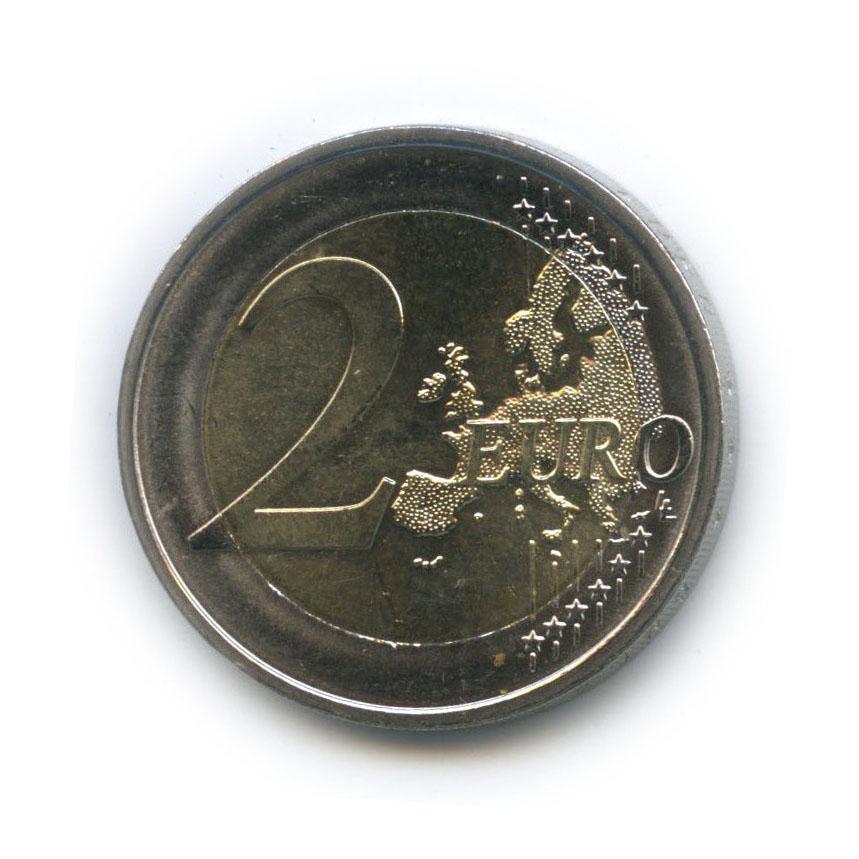 2 евро - 200-летие Австрийского национального банка 2016 года (Австрия)