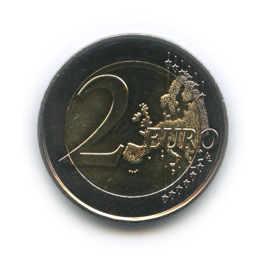 2 евро — 200 лет Королевству 2013 года (Нидерланды)