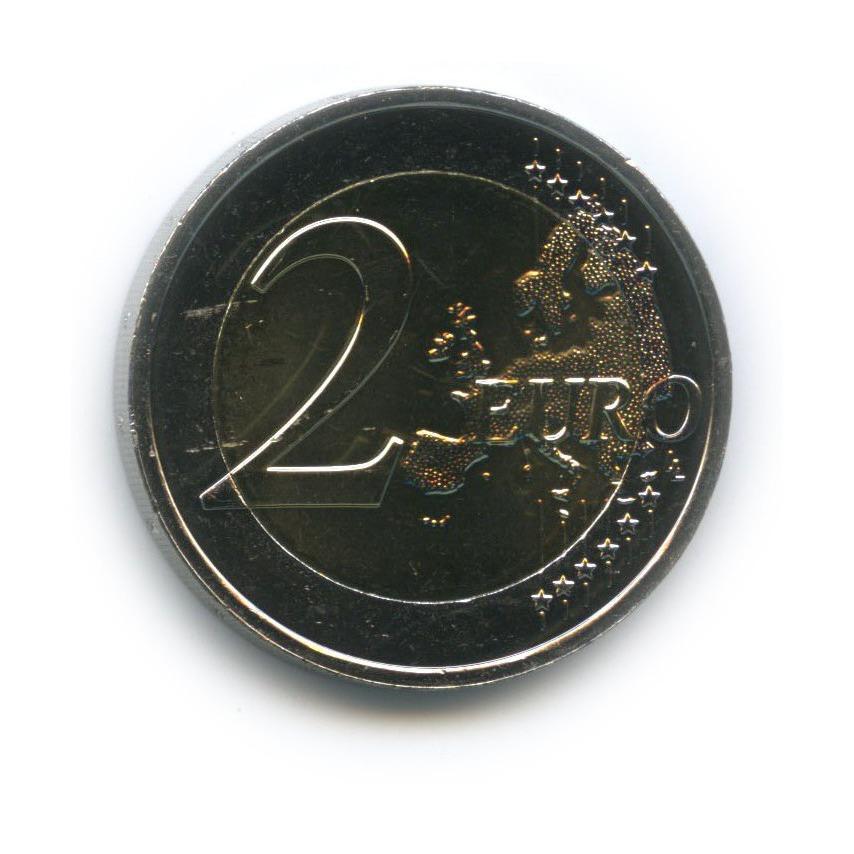2 евро - «Конституционная история»: Республика 1974 года 2015 года (Мальта)