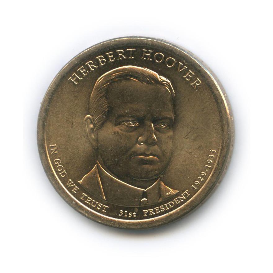 1 доллар — 31-ый Президент США - Герберт Гувер (1929-1933) 2014 года D (США)