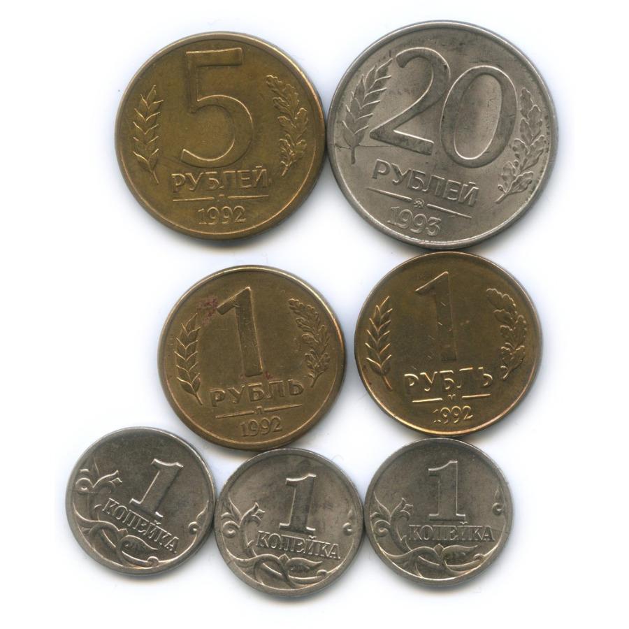 Набор монет России (брак - частичный раскол) (Россия)