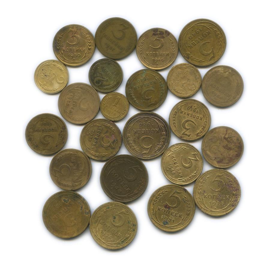 Набор монет СССР (23 шт) (СССР)