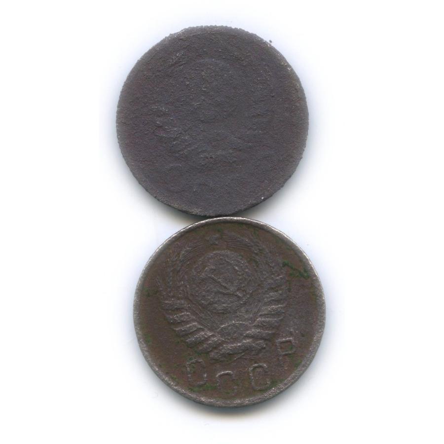 Набор монет 15 копеек 1937, 1944 (СССР)