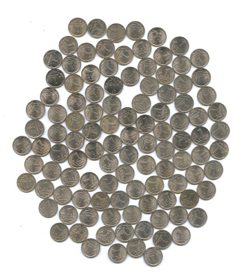 Набор монет 1 копейка (185 шт) 1997-2008 СПМД, ММД (Россия)