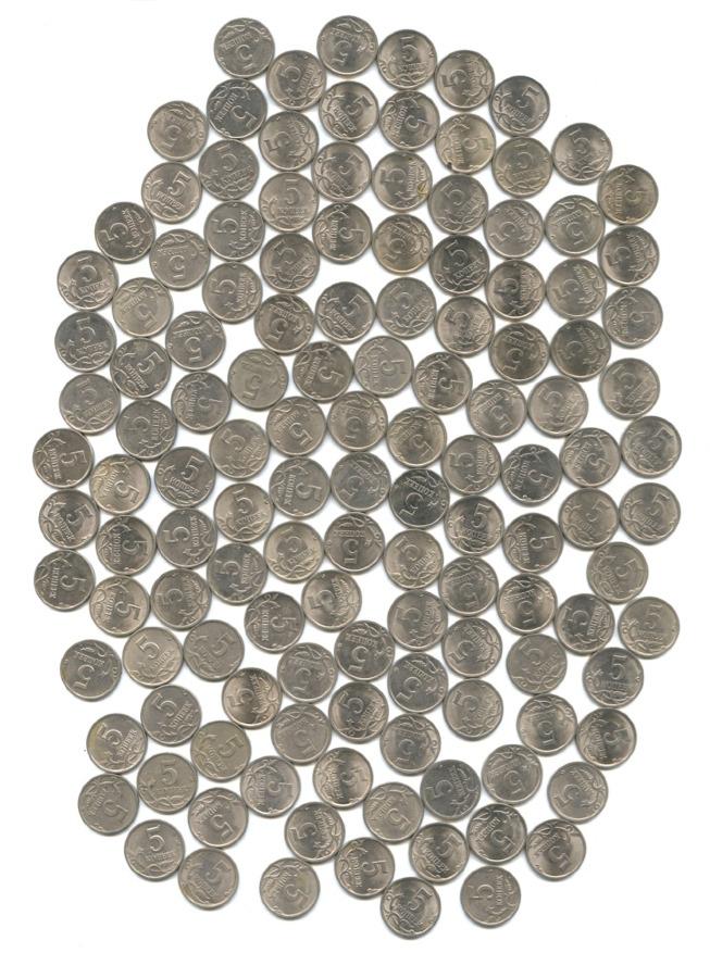 Набор монет 5 копеек (220 шт) 1997-2009 СПМД, ММД (Россия)