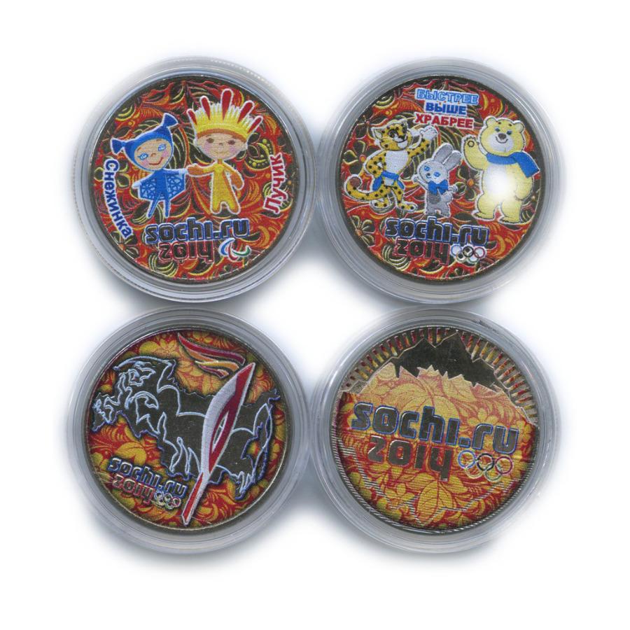 Набор монет 25 рублей - Олимпийские игры, Сочи 2014 (цветная эмаль) 2014 года (Россия)
