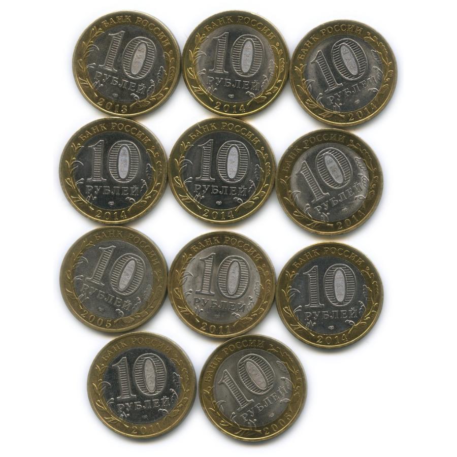 Набор монет 10 рублей - Российская Федерация - Области иреспублики (Россия)