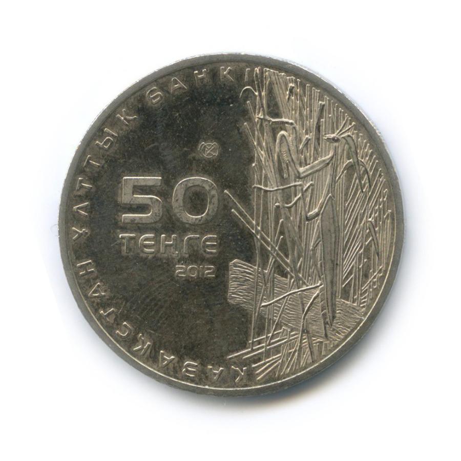 50 тенге — Красная книга - Богомол 2012 года (Казахстан)