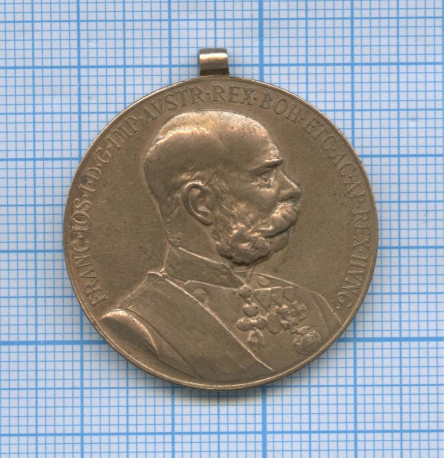 Медаль «Signum Memoriae», Австро-Венгрия 1898 года