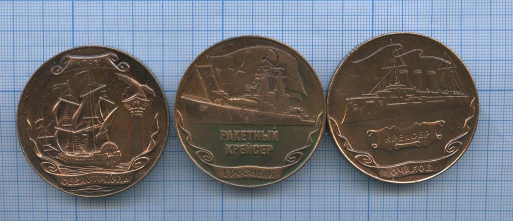 Набор сувенирных медалей «Город морской славы» (вупаковке) (СССР)