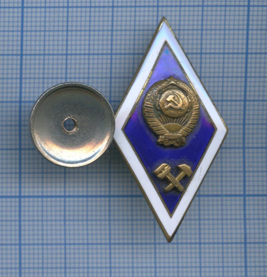 Знак «Обокончании технического университета» ЛМД (СССР)