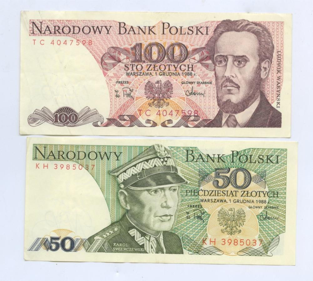 Набор банкнот 1988 года (Польша)