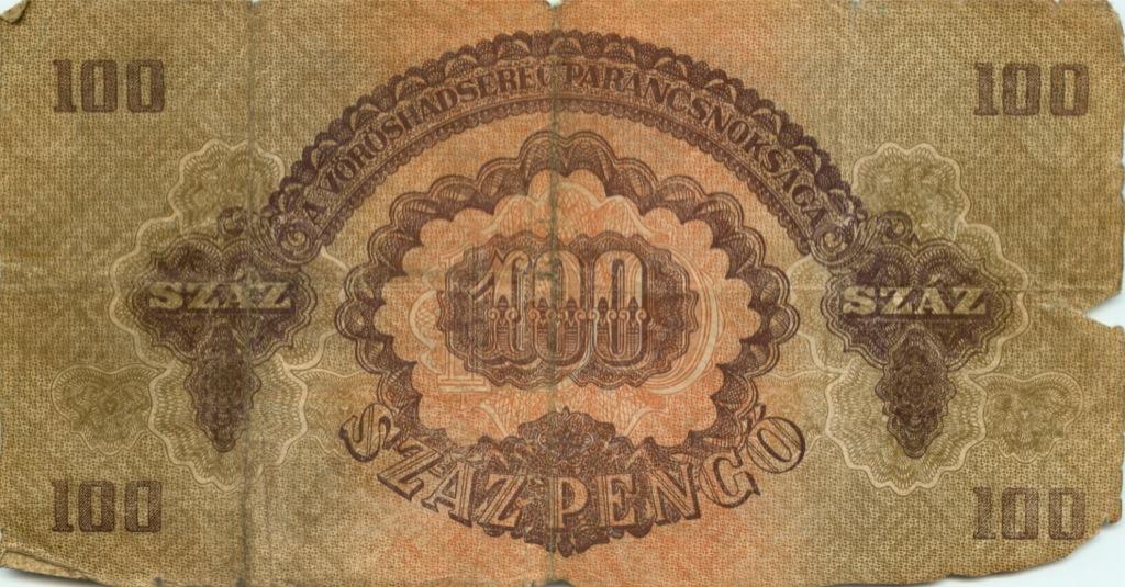 100 пенго 1944 года (Венгрия)