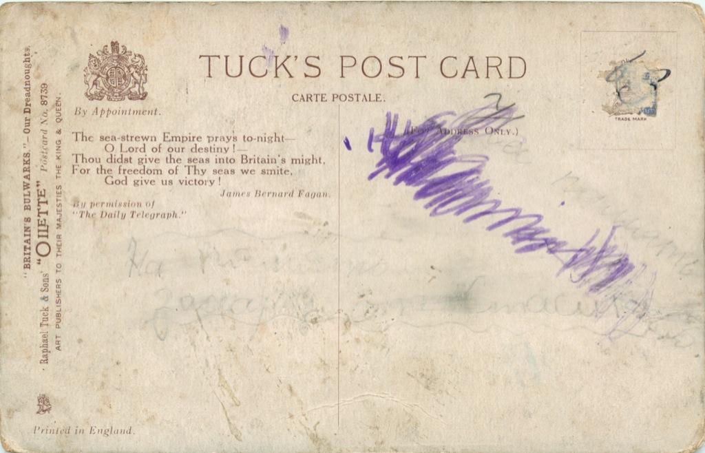 Почтовая карточка (Великобритания)