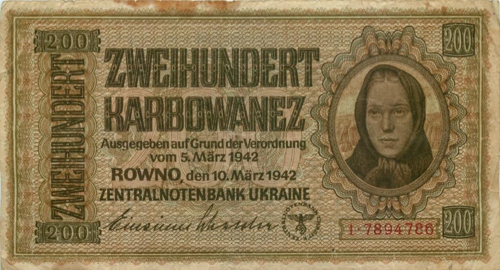 200 карбованцев (оккупация Украины) 1942 года (Германия (Третий рейх))