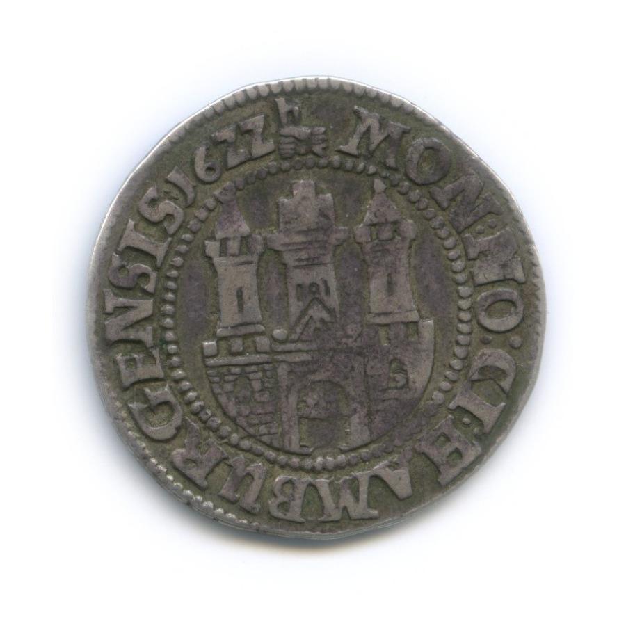 8 шиллингов, Гамбург 1622 года