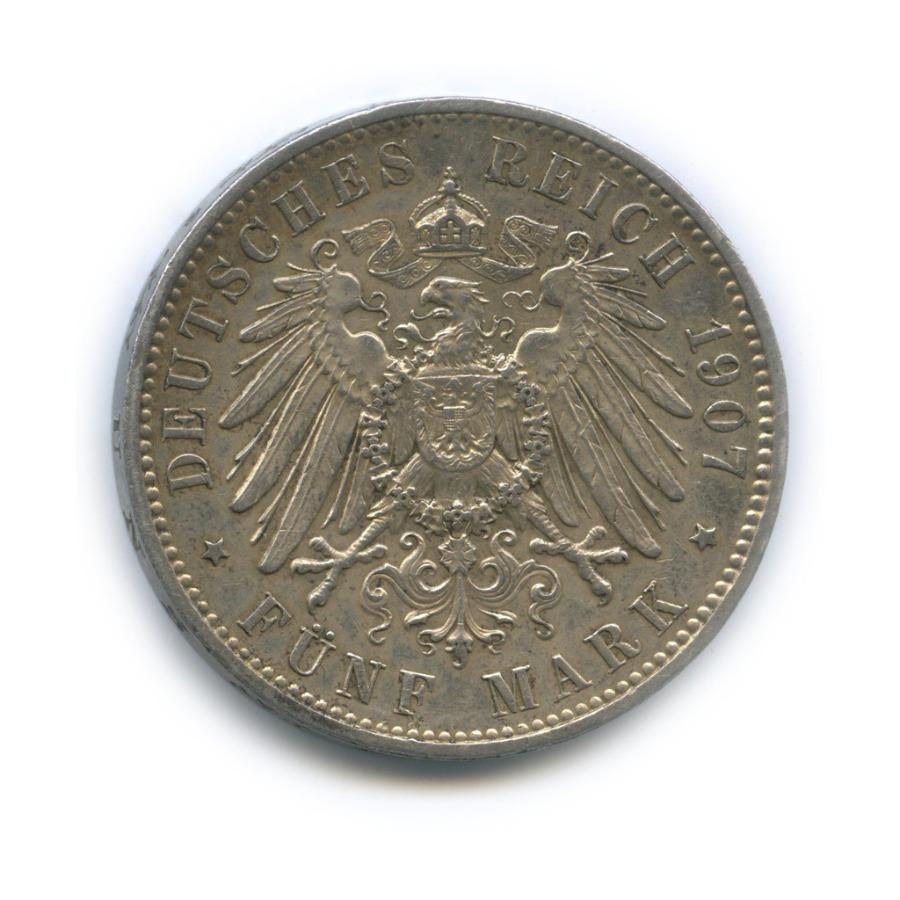 5 марок - Фридрих Август I, Саксония 1907 года