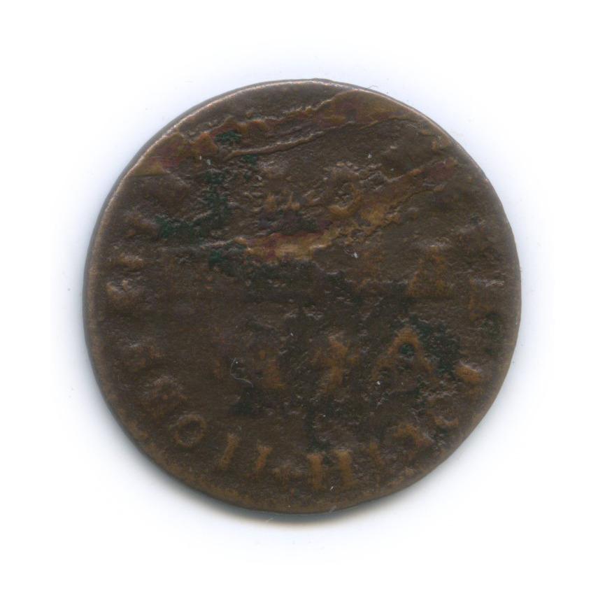 1 копейка 1709 года (Российская Империя)