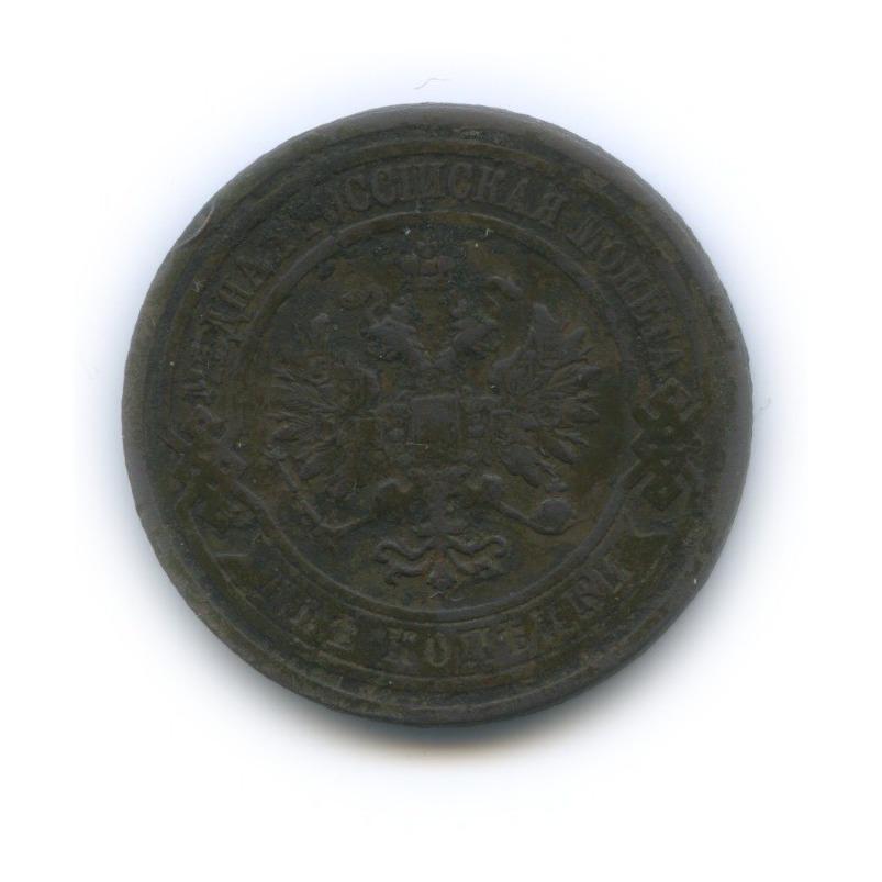 2 копейки 1909 года СПБ (Российская Империя)