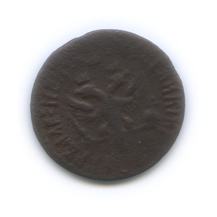Денга (1/2 копейки) 1707 года (Российская Империя)