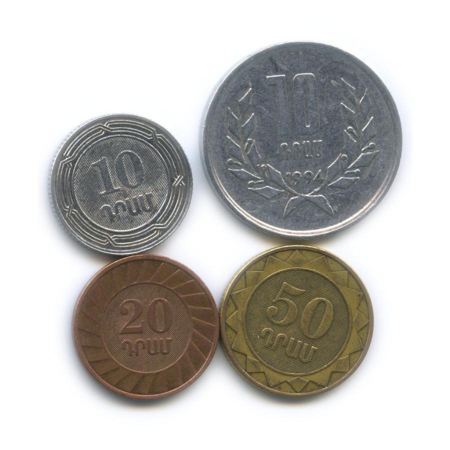 Набор монет 1994, 2003 (Армения)