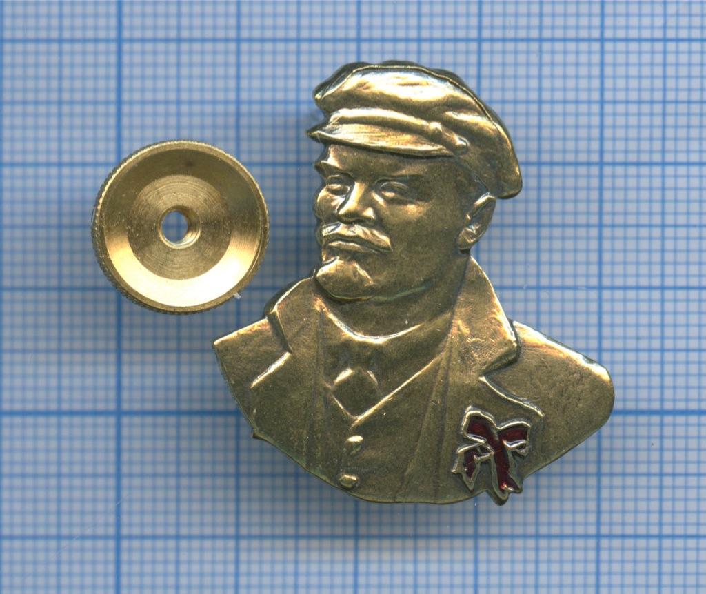 Значок «В.И. Ленин»
