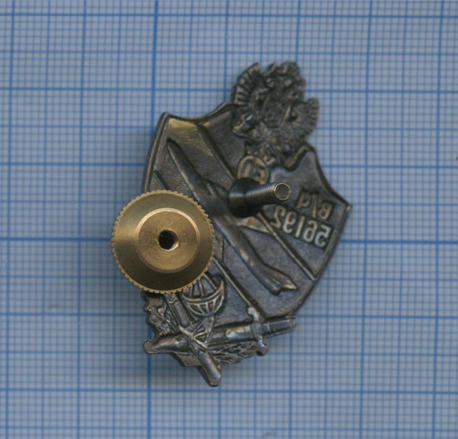 Знак «30 лет в/ч 56192» (Россия)