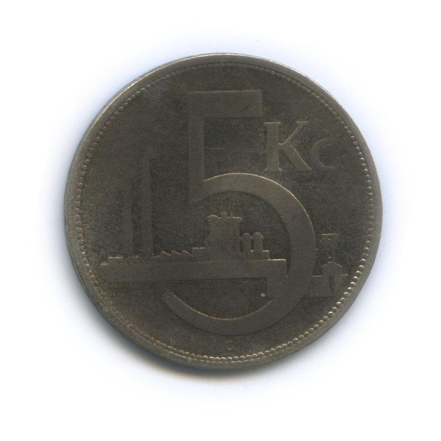 5 крон 1929 года (Чехословакия)
